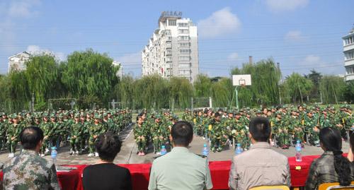 我校举行新生开学开训典礼